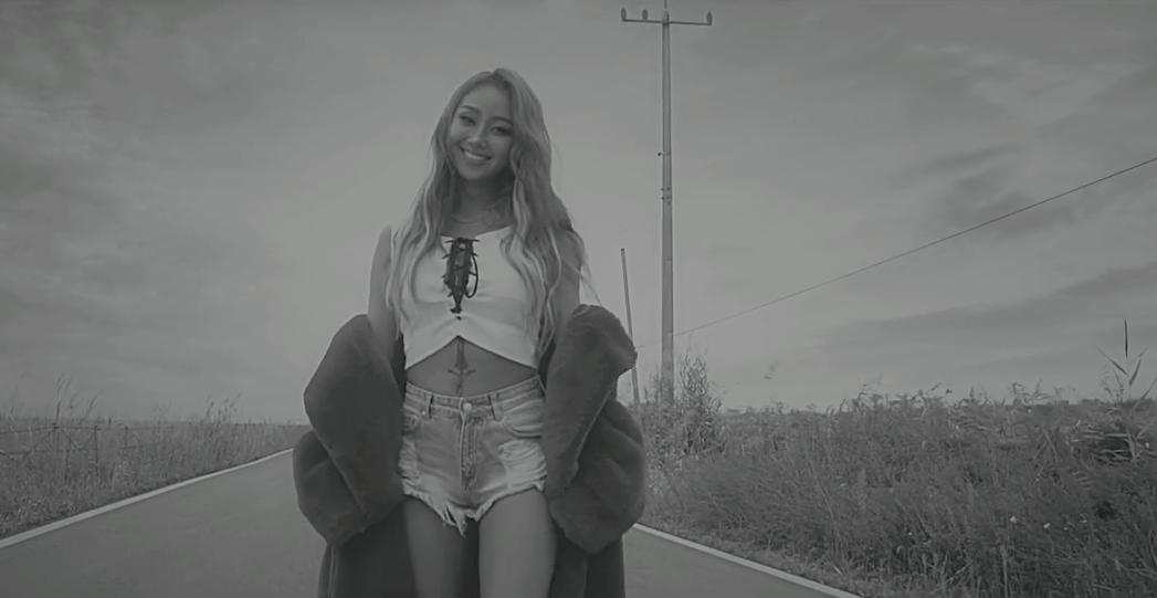 """Watch: SISTAR's Hyorin Drops Pre-Release """"Love Like This"""" MV For Solo Comeback"""