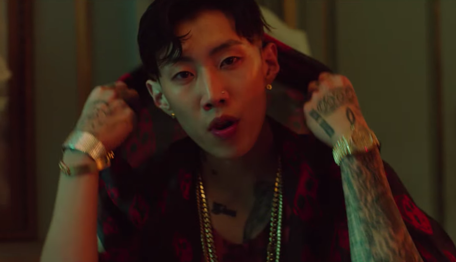 "Watch: Jay Park Is Just Smooth Seduction In MV For ""Me Like Yuh"""