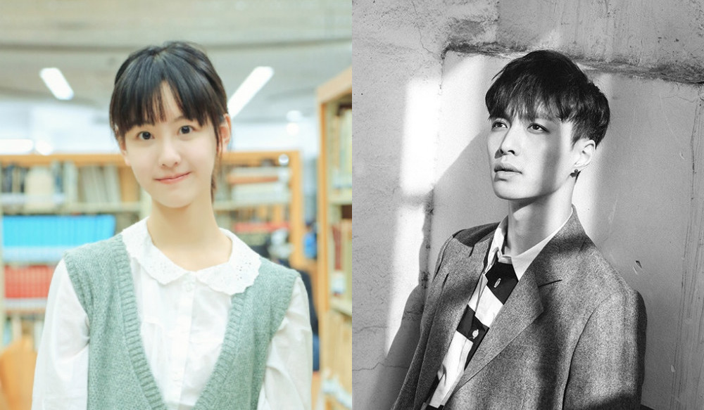 """EXO's Lay And Ulzzang Actress Chen Duling To Headline Chinese Remake Of """"Operation Love"""""""