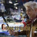2AM's Jeong Jinwoon Catches Himself Saying Something That Might Upset Wonder Girls' Yeeun