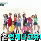 "Watch: TWICE Performs ""TT"" On ""Weekly Idol"" Plus Jung Hyung Don Mistakes ""Cheer Up"" As Debut Song"