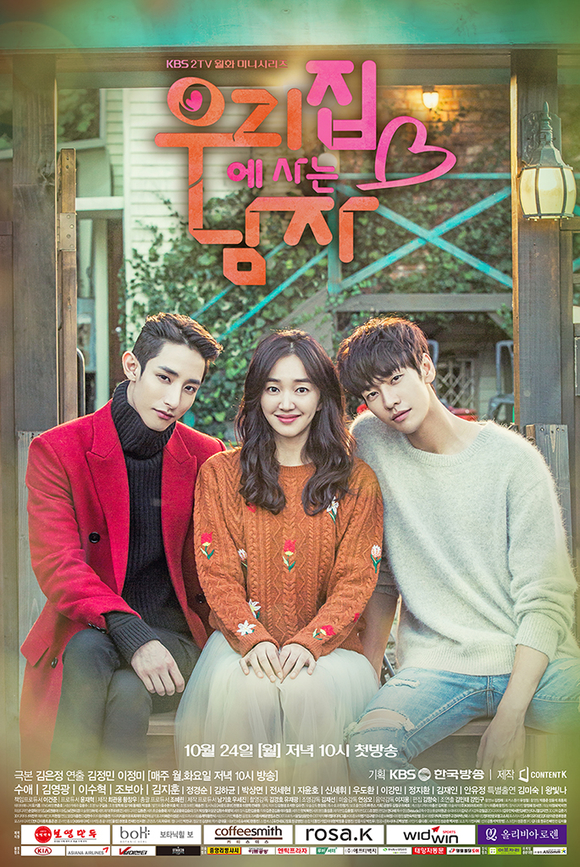 "First Impressions: ""The Man Living In Our House"""