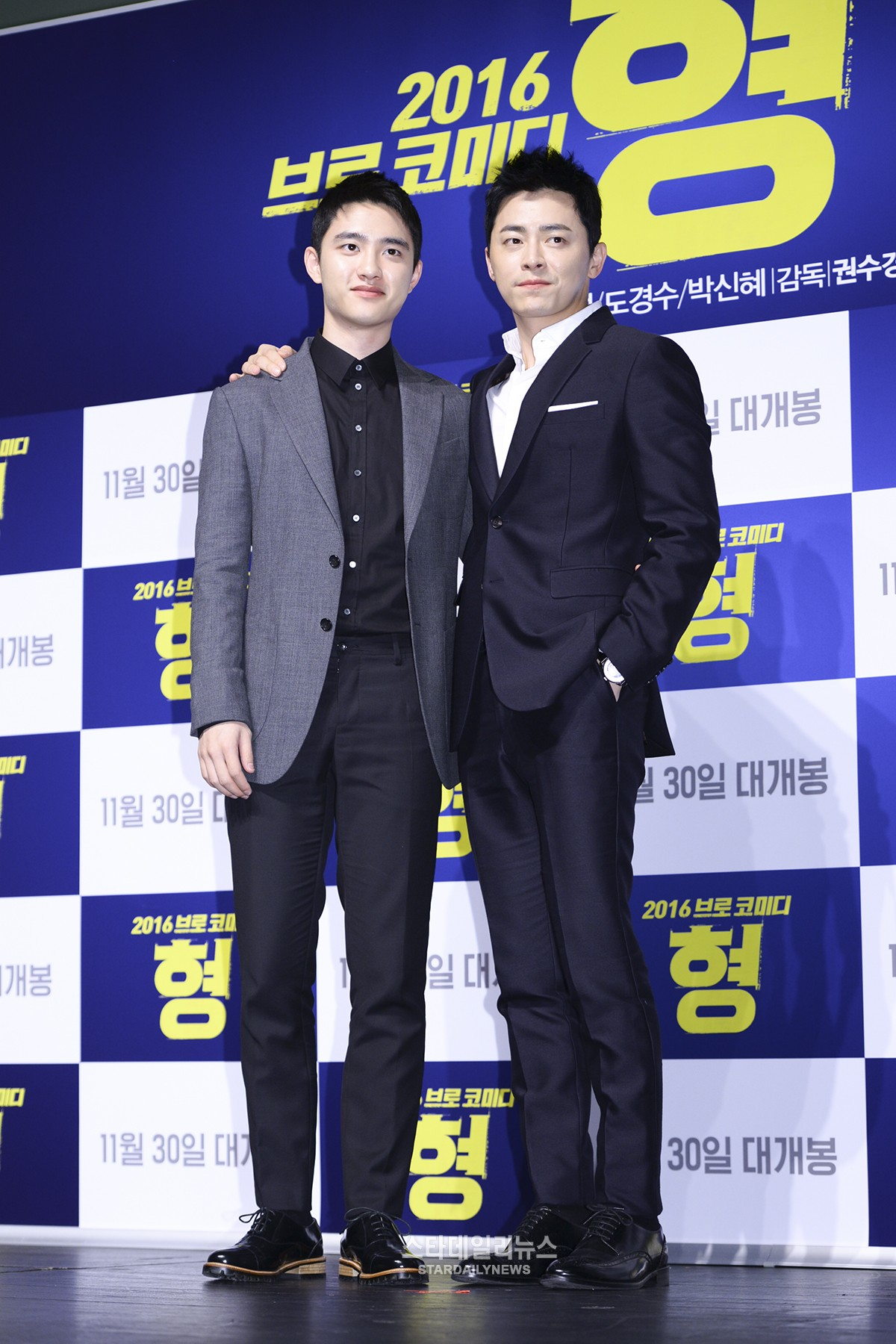EXO's D.O. Explains Why He Wants To Be Like Jo Jung Suk