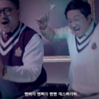 "Watch: Jung Hyung Don And Defconn Show Their ""Sexy Side"" In Hilarious New MV"