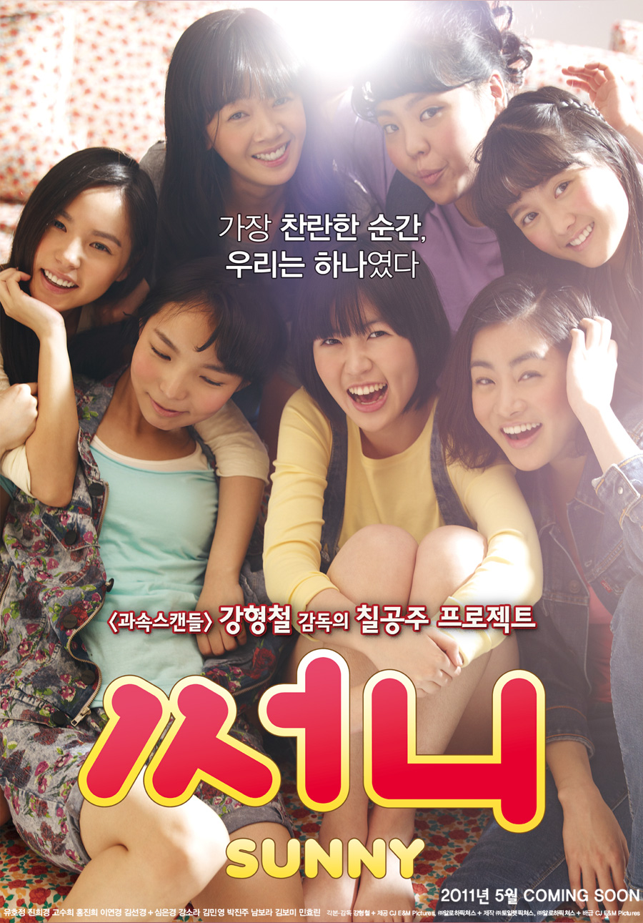 "Korean Film ""Sunny"" To Get A Hollywood Remake"