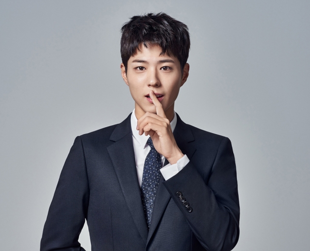 Park Bo Gum Denies Rumors Of Being Cast In New Movie