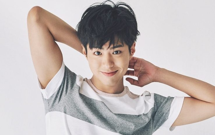 Park Bo Gum Clarifies Rumors About Being A Former Idol Trainee