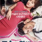 Ha Ji Won, Chun Jung Myung, And Bolin Chen's Film Reveals Poster