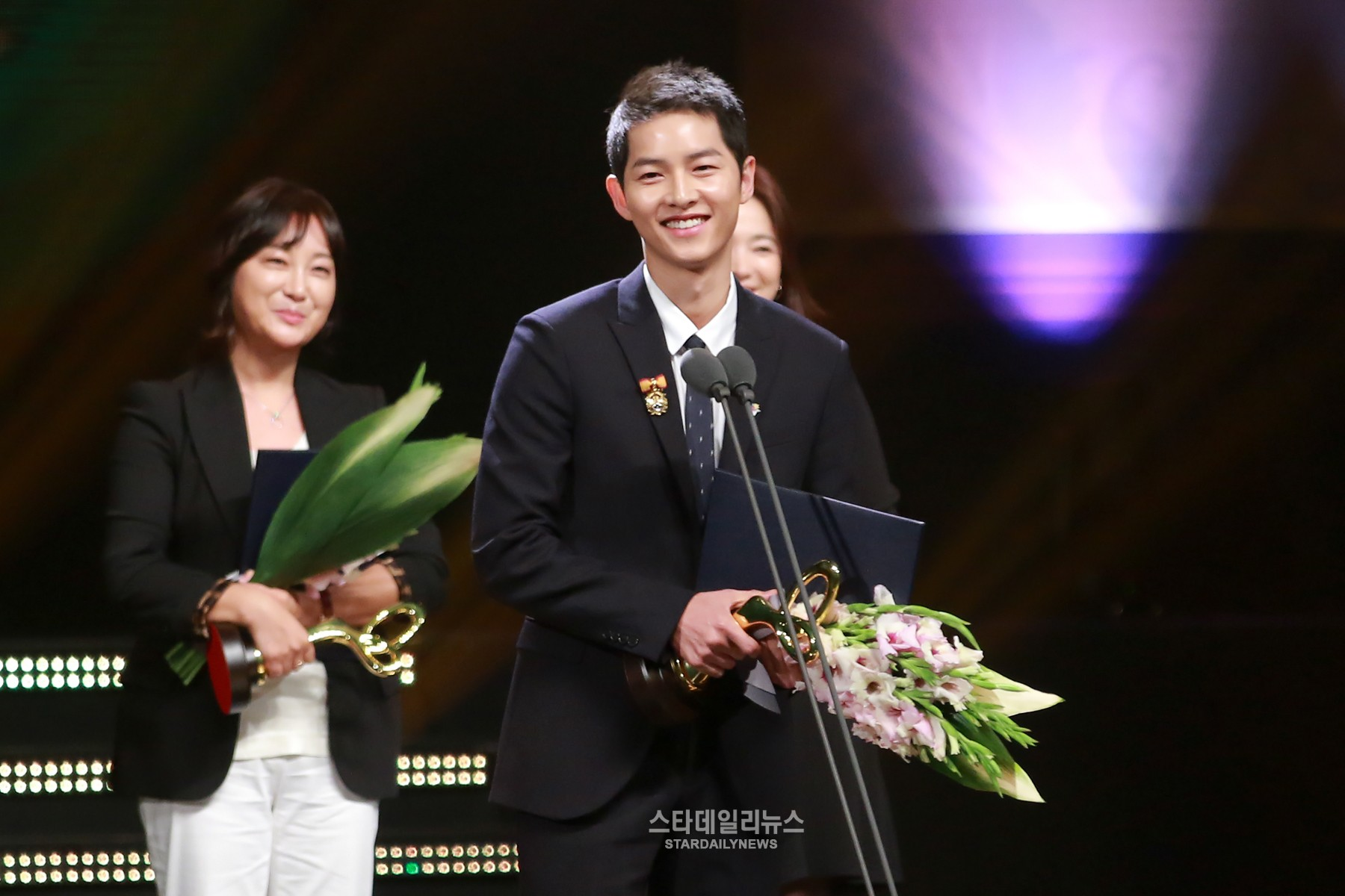 Star Daily News Song Joong Ki