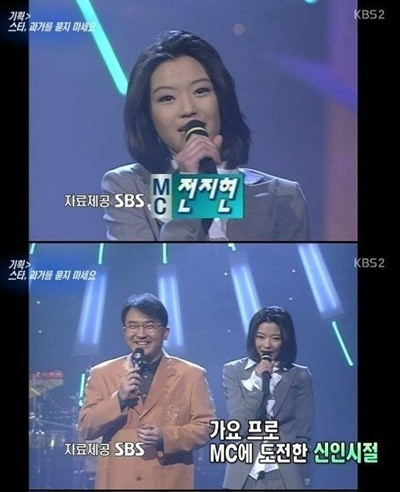hogy jun ji hyun lefogyott