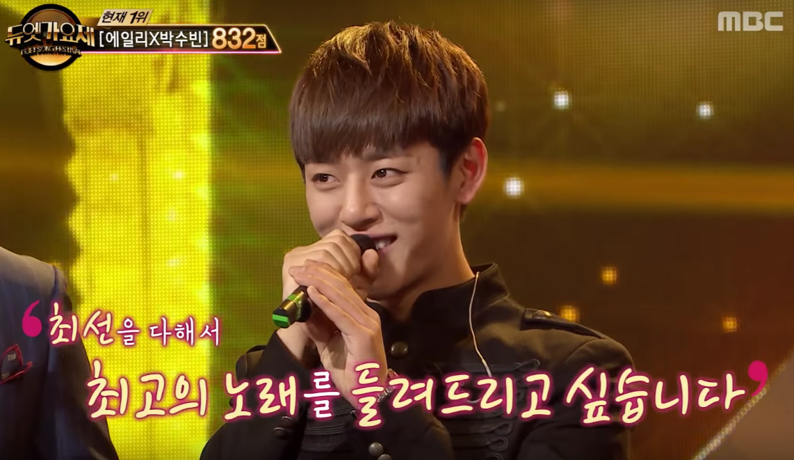 """B.A.P's Daehyun Candidly Discusses How He Felt While Preparing For """"Duet Song Festival"""""""