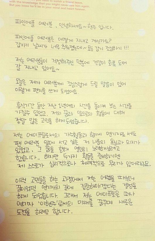 April Hyunjoo