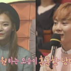 "SEVENTEEN's Seungkwan Cheers On His Sister As She Performs On ""Duet Song Festival"""