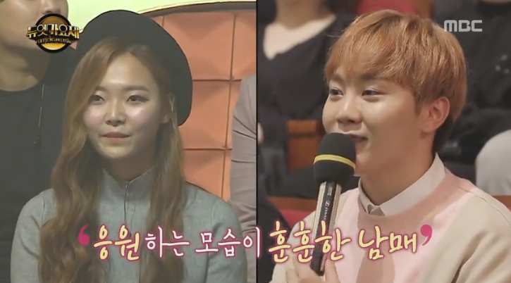 """SEVENTEEN's Seungkwan Cheers On His Sister As She Performs On """"Duet Song Festival"""""""
