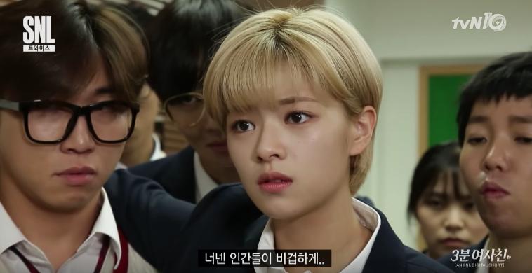"Watch: TWICE Transforms Into 3-Minute Friends On ""SNL Korea"""