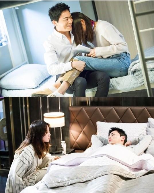 Gong Hyo Jin Jo Jung Suk