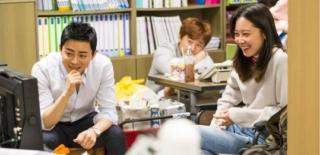 Jo Jung Suk Gong Hyo Jin