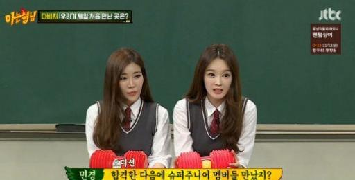 Davichi's Kang Min Kyung Reveals How Lee Hae Ri Originally Didn't Want To Team Up