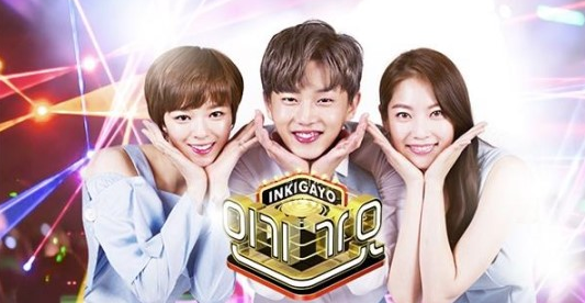 """Inkigayo"" To Reveal First Place Results After Dream Concert Broadcast"