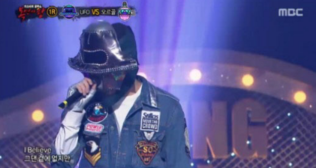 "This Idol Wants To Show More Than His Height On ""King Of Masked Singer"""