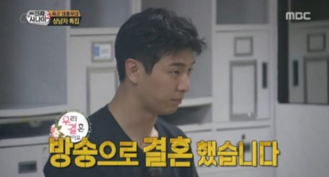 "MADTOWN's Jota Gets Scolded For Wearing His Wedding Ring On ""Real Men"""