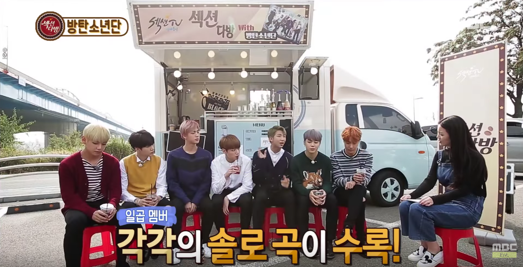 BTS's Staff Spill Secrets About Taking Care Of The BTS Members