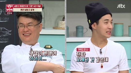 "Watch: Henry's Refrigerator Leaves Chefs Speechless On ""Please Take Care Of My Refrigerator"""