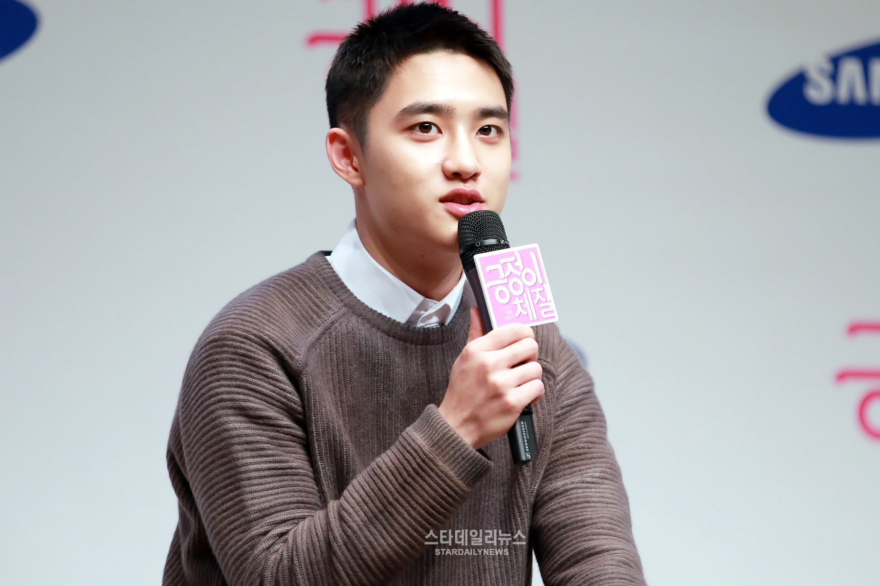 EXO's D.O. Says He Doesn't Think Kiss Scenes Suit Him?