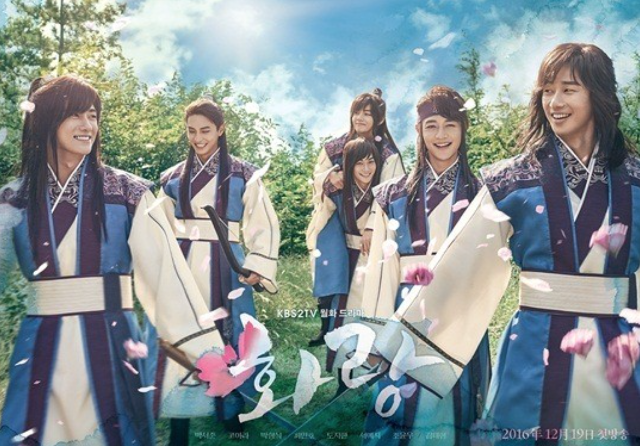"""BTS's V And Jin, SISTAR's Hyorin, And BEAST's Yang Yoseob To Feature On """"Hwarang"""" OST"""