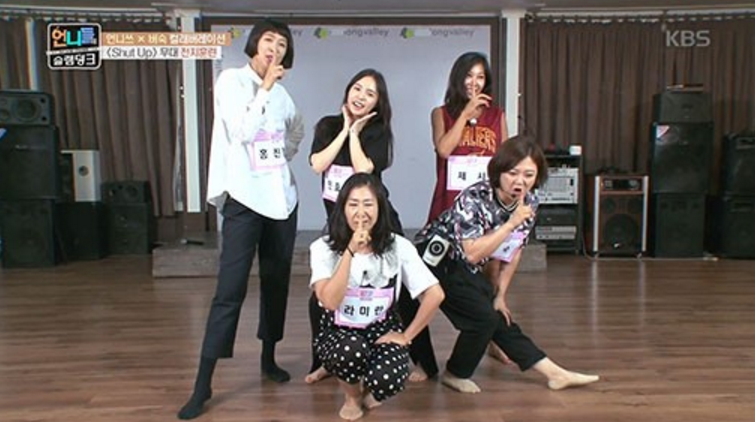 """KBS Responds To Reports That Say """"Sisters' Slam Dunk"""" Is Coming To An End"""