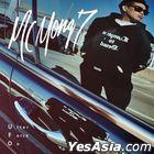 MC Mong UFO yesasia
