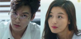 Lee Min Ho Jun Ji Hyun