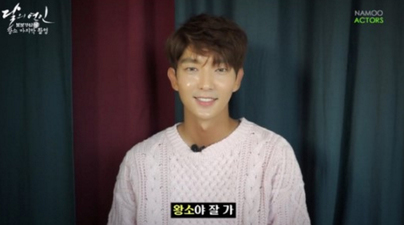 """Lee Joon Gi Says Goodbye To His Character From """"Scarlet Heart: Goryeo"""""""
