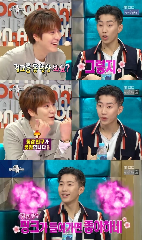 """Jay Park Shows BLACKPINK And Apink Some Love On """"Radio Star"""