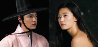 the legend of the blue sea lee min ho jun ji hyun 2