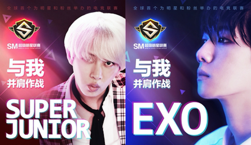 EXO's Baekhyun And Super Junior's Heechul Will Be Playing League Of Legends With Fans
