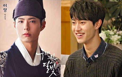 Kwak Dong Yeon Says He Put Park Bo Gum On Scrutiny After Getting Suspicious Of His Perfection