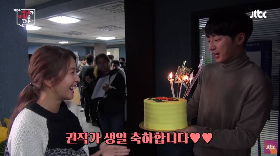 "Watch: ""My Wife Is Having An Affair This Week"" Cast And Crew Surprise BoA On Her Birthday"