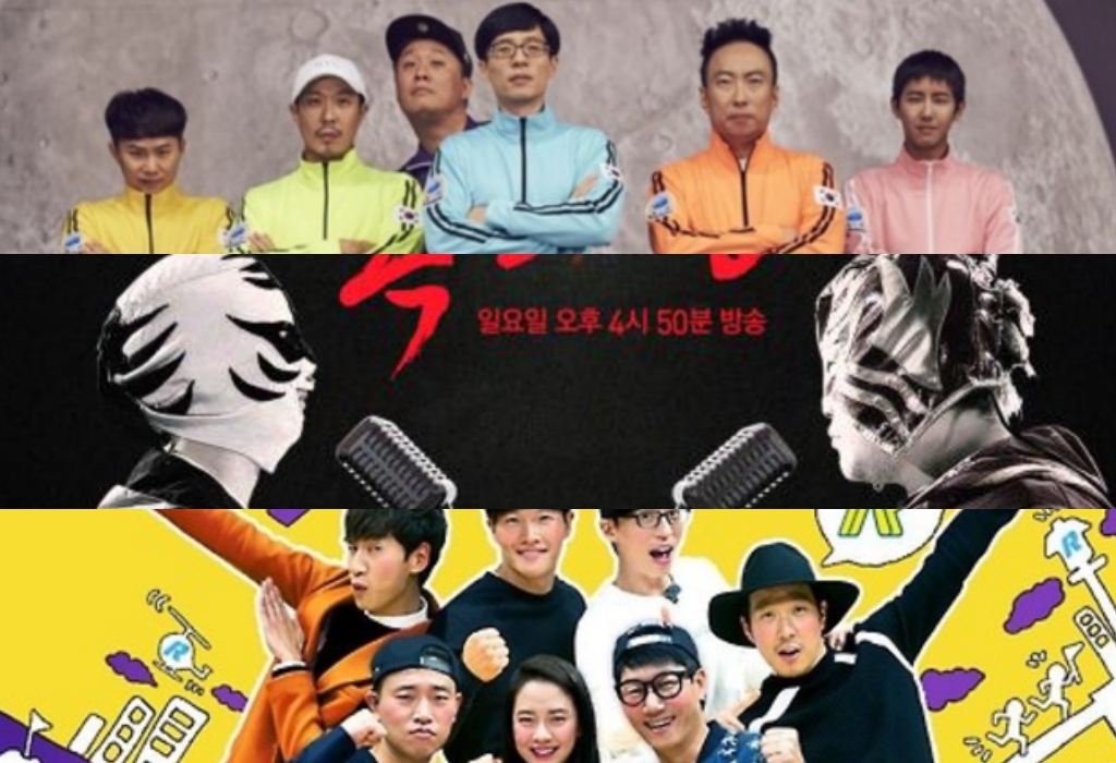 November Variety Show Brand Reputation Rankings Revealed