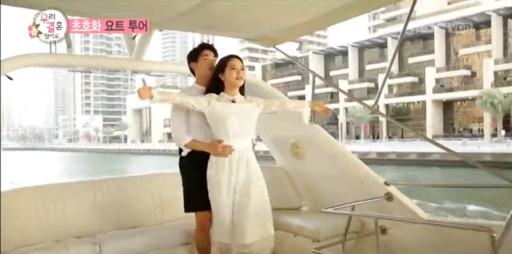"Solar And Eric Nam Reenact Iconic ""Titanic"" Scene On ""We Got Married"""