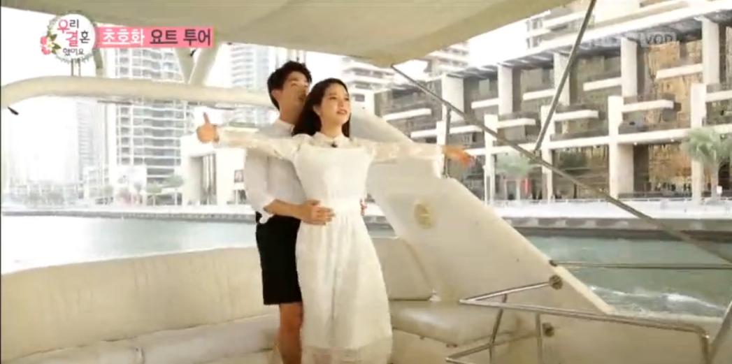 "Solar And Eric Nam Reenact Iconic ""Titanic"" Scene On ""We Got Married"""