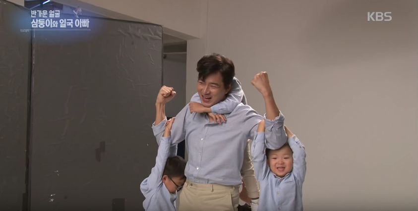 Song Il Gook Talks About How Much The Triplets Have Grown