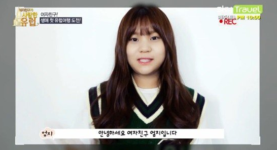 GFRIEND Member Umji Gives An Update On Her Recovery Process