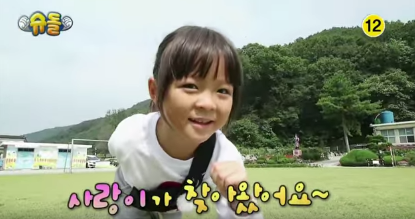 """Choo Sarang To Reunite With """"The Return Of Superman"""" Cast For Special Sports Day Episode"""