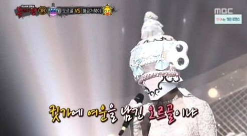 "This ""King Of Masked Singer"" Artist Is Known For Her Sweet And"