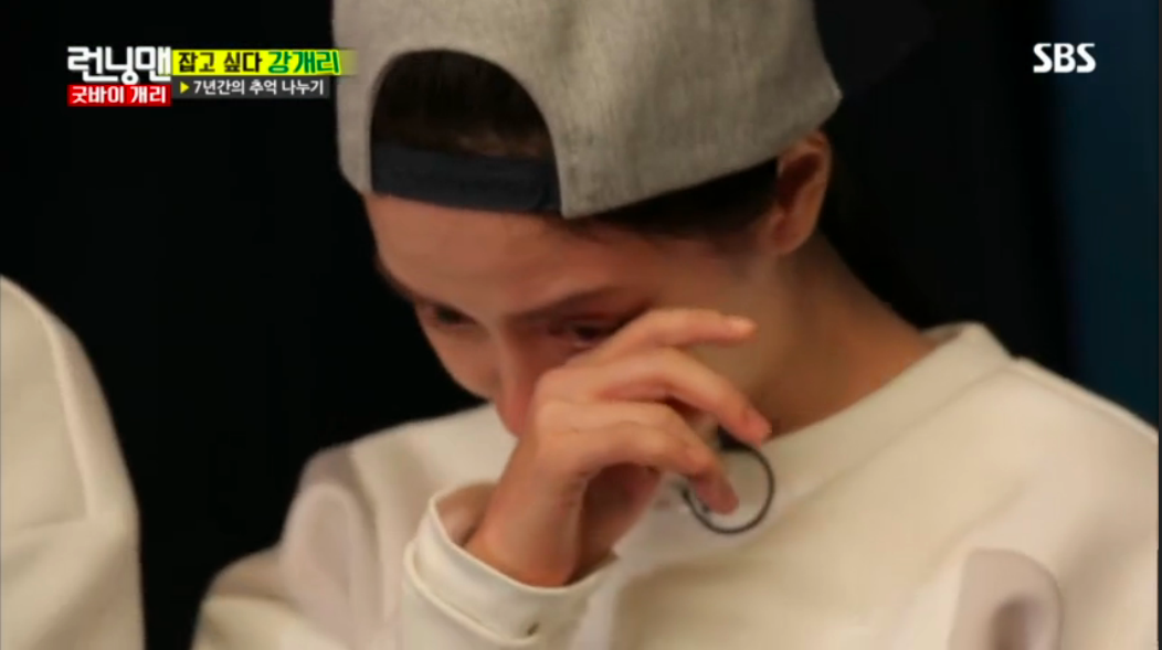 "Song Ji Hyo Struggles To Keep Her Promise Not To Cry On ""Running Man"""