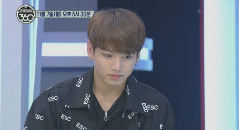 BTS's Jungkook Talks About A Time When He Surprised The