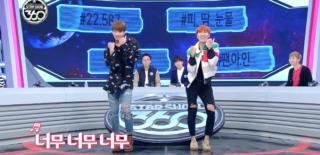 BTS Jungkook J-Hope