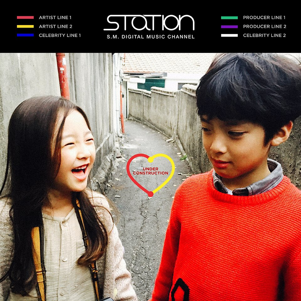 Kim Do Hyun and Kim Ha eun