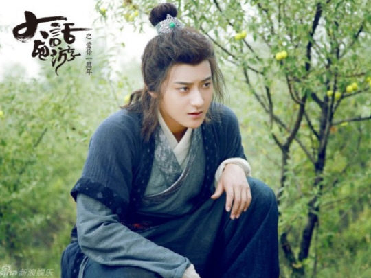 tao journey to the west